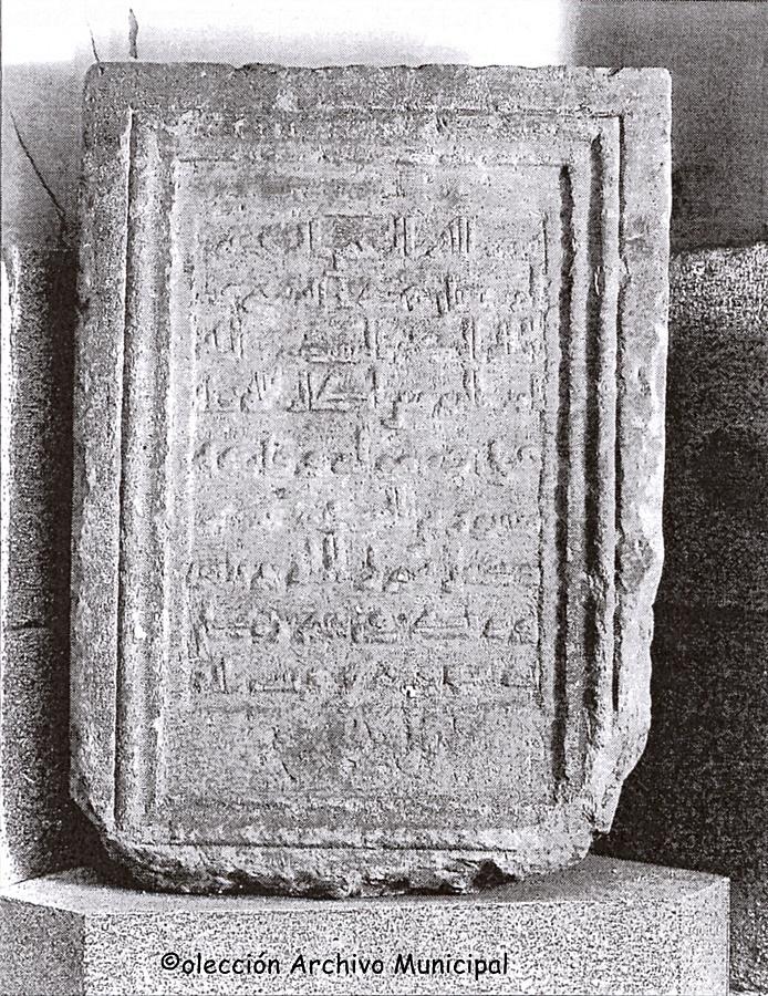 Lápida con escritura cúfica de la torre de la alcazaba musulmana de Talavera, hoy extraviada