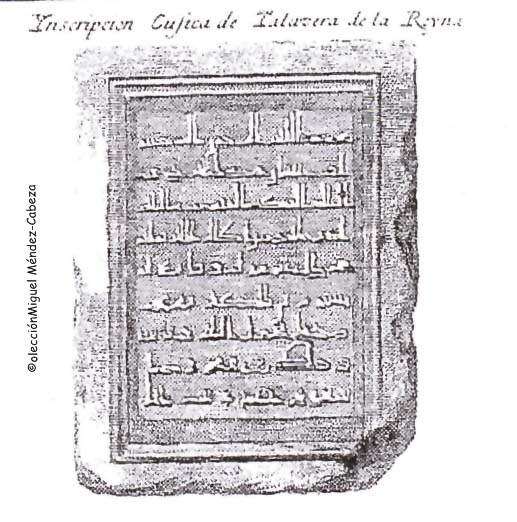 2-Placa fundacional de la alcazaba árabe Talavera que conmemoraba su construcción por Abderramán III