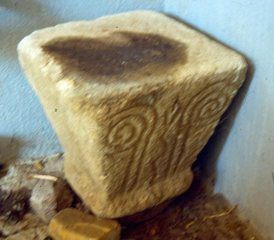 Capitel visigodo de Mohedas de La Jara